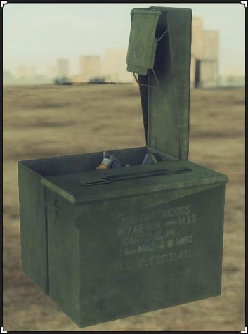 File:Ammo Box.png
