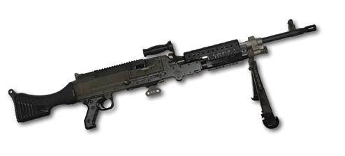 File:USAF M240B.jpg