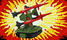 PAC-RAT Missile