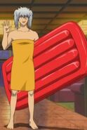 Pako towel
