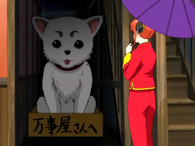 Gintama Episode 10