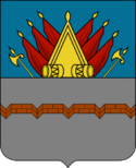Omsk-arms