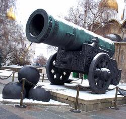 Tsar-Cannon