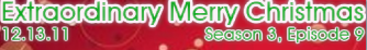 File:ExtraordinaryMerryChristmasBanner.png