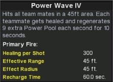 File:PowerWave.jpg