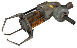 W gravity gun