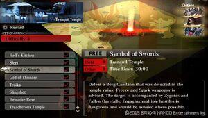 R4 Symbol of Swords