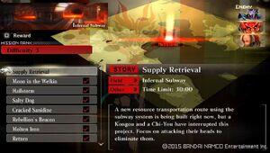 R3 Supply Retrieval