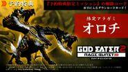 GE2RB Orochi revealed