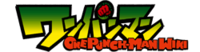 OnepunchmanWiki-wordmark