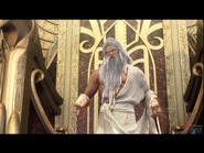 Zeus 17