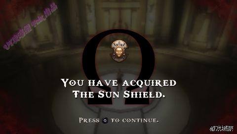 File:Shield of Sun.jpg