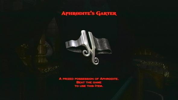 File:Aphrodite's Garter.jpg