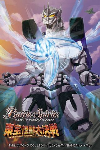 File:BATTLE SPIRITS MFS-3 KIRYU.jpg
