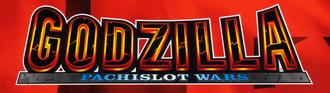 Godzilla Pachislot Wars