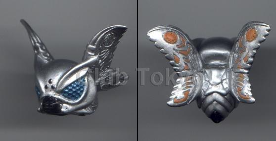 File:Sofubi Collection 2 Armor Mothra.jpg