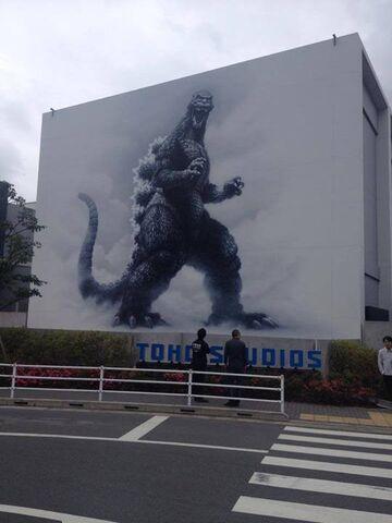 File:Toho Studios Godzilla Mural.jpg