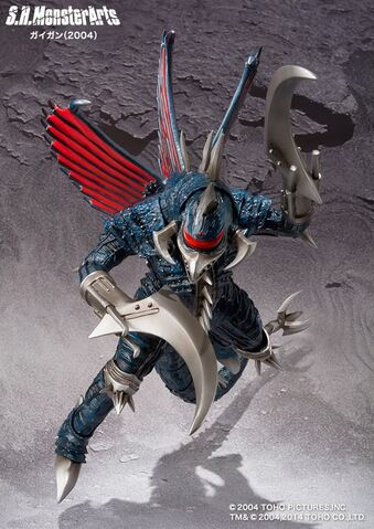 File:S.H. MonsterArts Gigan Promo Pic 1.jpg