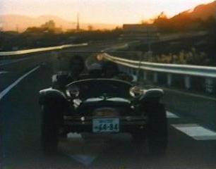 File:Hiroshi roadster.PNG