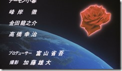 File:Godzilla-vs-Biollante-Rose-in-Orbit thumb.jpg