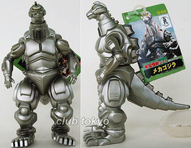 File:Bandai Japan Toho Kaiju Series - MechaGodzilla.jpg