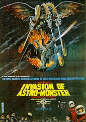 File:Invasion of Astro-Monster Poster International.jpg