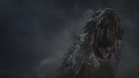 Godzilla - Share Your Roar HD
