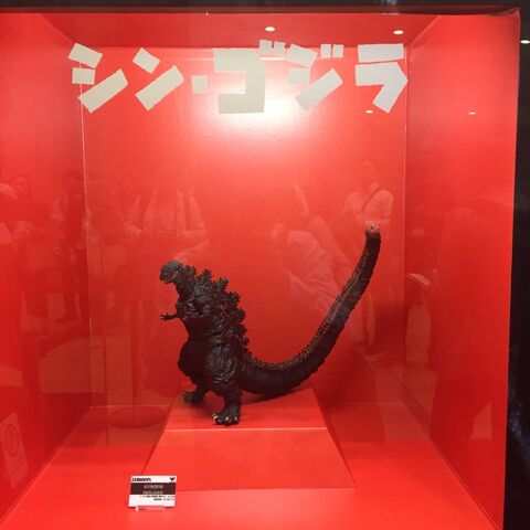 File:Sh monster arts Shingoji figure case.jpeg