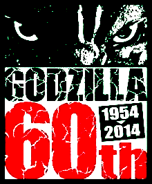 File:Godzilla 60th.png