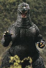 Monster Planet of Godzilla Goji