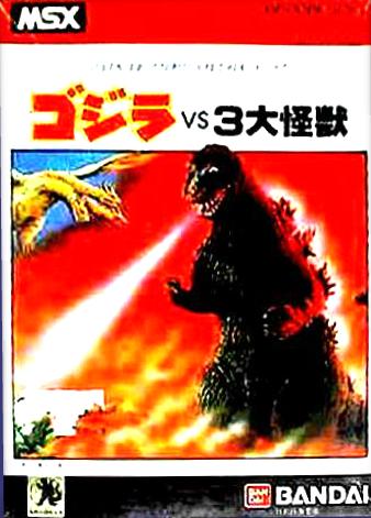 File:Godzilla vs. 3 Major Monsters Box.png
