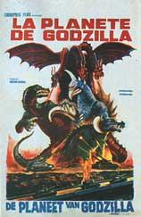 File:Godzilla vs. Gigan Poster Belgium 1.jpg