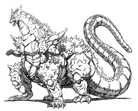 File:Concept Art - Godzilla vs. SpaceGodzilla - SpaceGodzilla 9.png