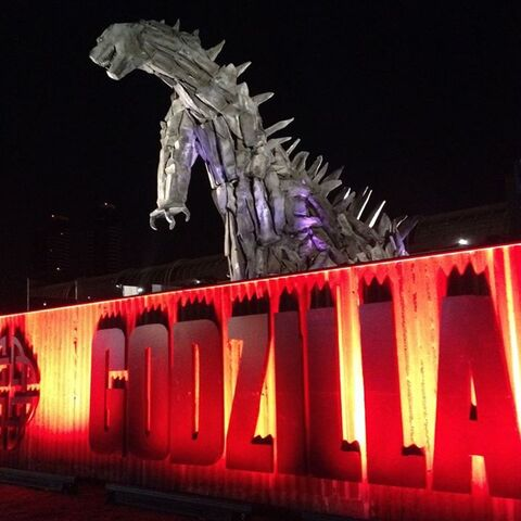 File:SDCC 2014 - Godzilla.jpg