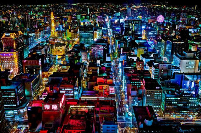 File:Sapporo.jpg