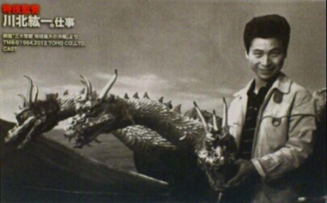 File:21-yr old Koichi Kawakita on set of Ghidorah the Three-Headed Monster.jpg