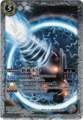 Battle Spirits Gotengo Card