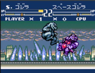 File:Super Godzilla defeats SpaceGodzilla.jpg