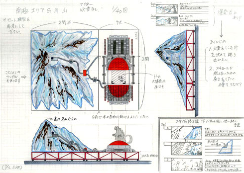 File:Concept Art - Godzilla Final Wars - G Confinement Center 1.png