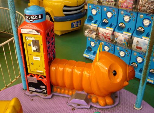 File:Godzilla Mini-Merry 6.jpg