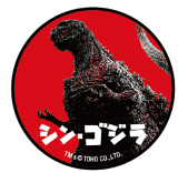 File:Shingoji logo.png