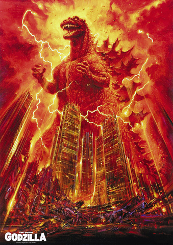 File:The Return of Godzilla Poster Teaser 3.png