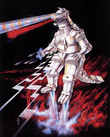 File:Concept Art - Godzilla vs. MechaGodzilla - MechaGodzilla 3.png