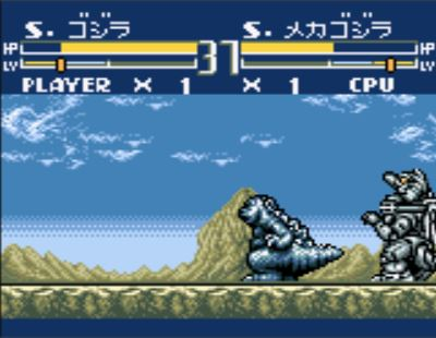 File:Super Godzilla does battle with Super MechaGodzilla.jpg