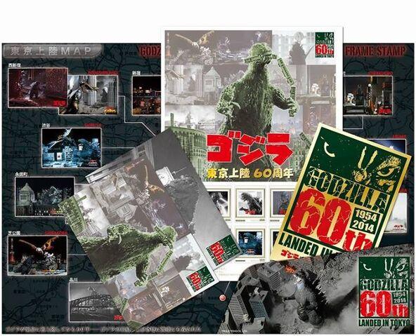 File:Godzilla 60th Anniversary Landed In Tokyo 2.jpg