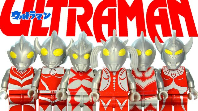 File:More ultraman legos.jpg