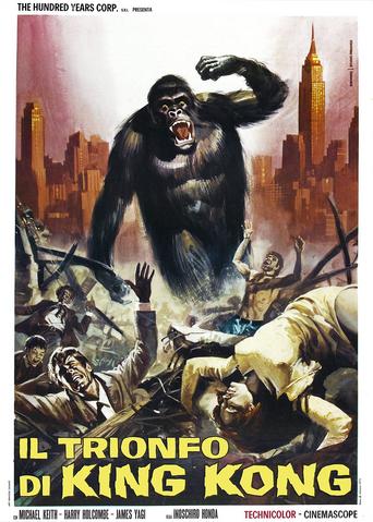 File:King Kong vs. Godzilla Poster Italy.png