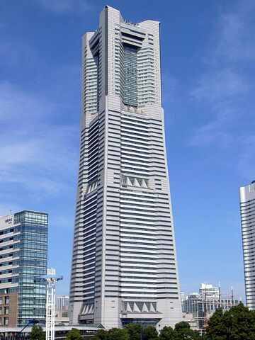 File:Landmark Tower.jpg