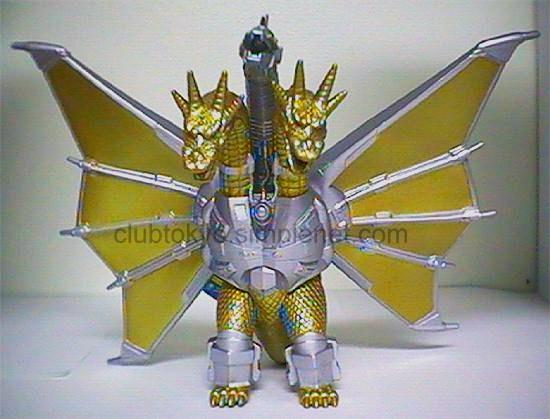 File:Bandai Japan Godzilla Island Series - Mecha-King Ghidorah.jpg