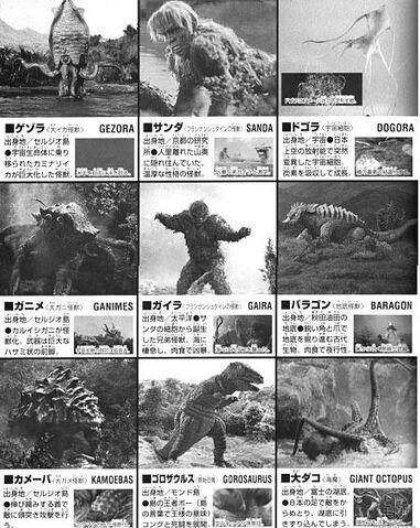 File:Kiryu timeline 2.jpg